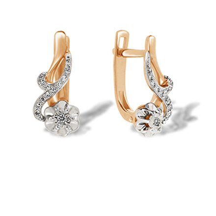 Illusion Set Diamond Leverback Earrings