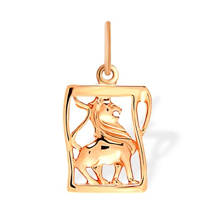 Manuscript-inspired Pendant 'Leo Zodiac'. (July 23 - August 22)