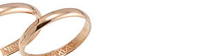 Rose Gold Wedding Bands Rose and White Gold Engagement Rings