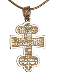 Russian prayer cross