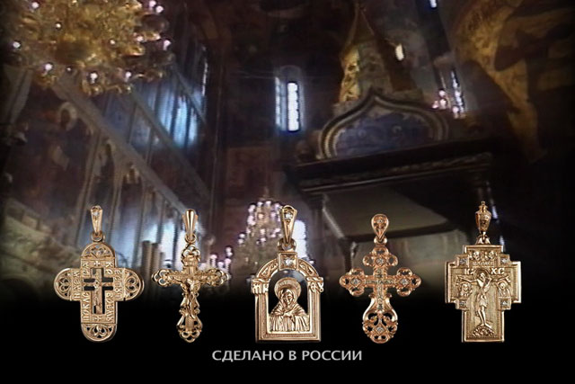 Russian gold crosses and icons
