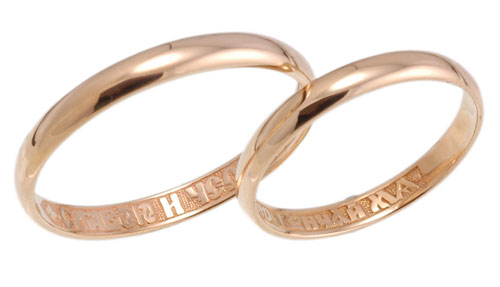 Orthodox wedding rings