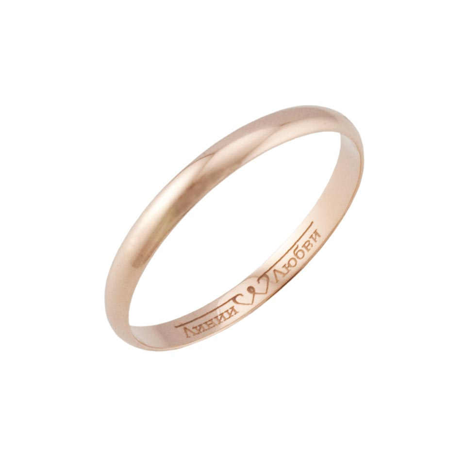 Love lines wedding ring 1