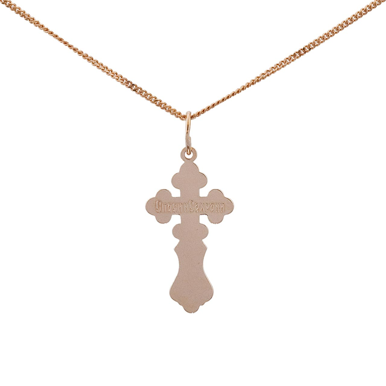 Orthodox cross and crucifix 2