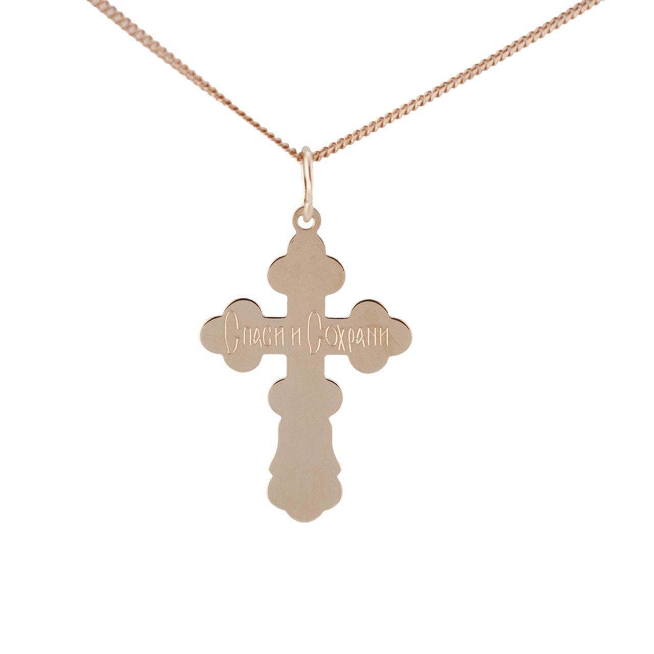 Russian Cross-Faith cross-necklace crucifix 2
