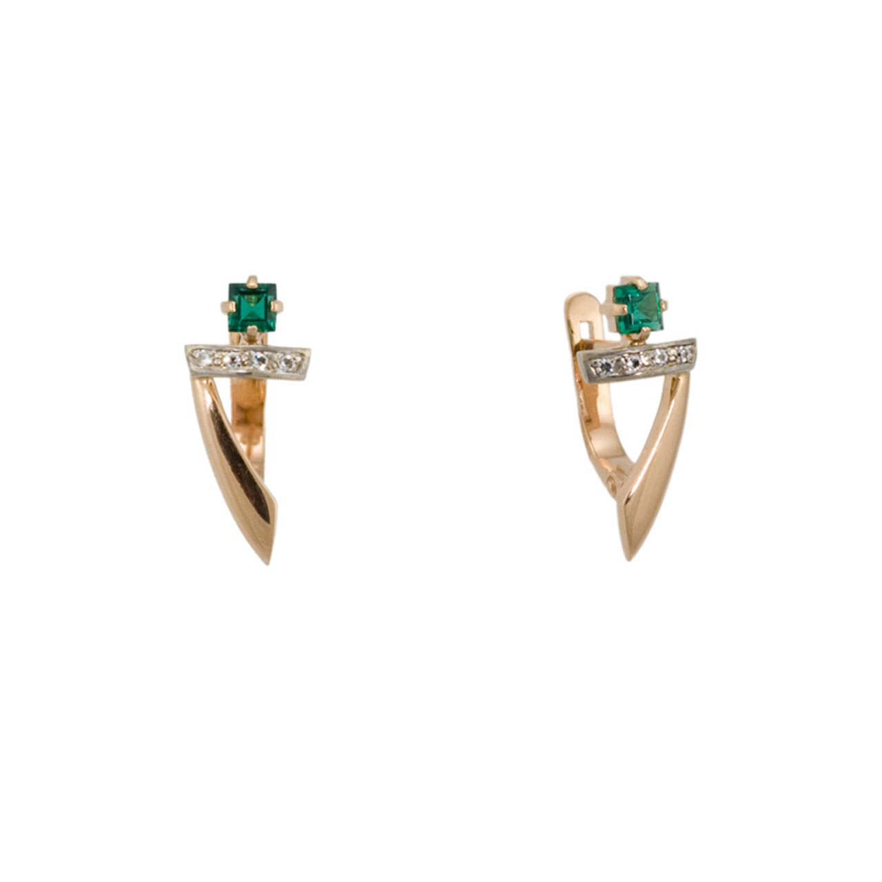 Russian Emerald Earrings
