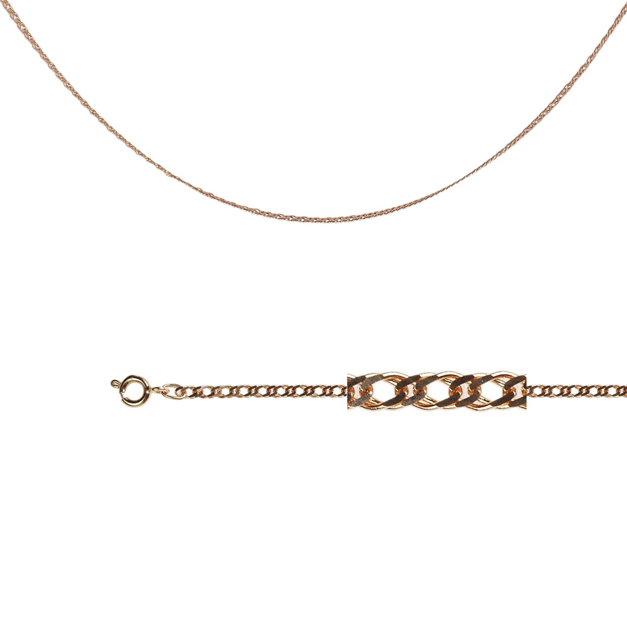 Rose Gold Chain From Russia
