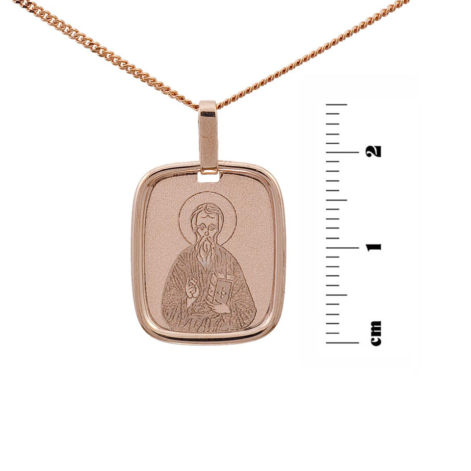 Icon Pendant 'The Holy Apostle Andrew'
