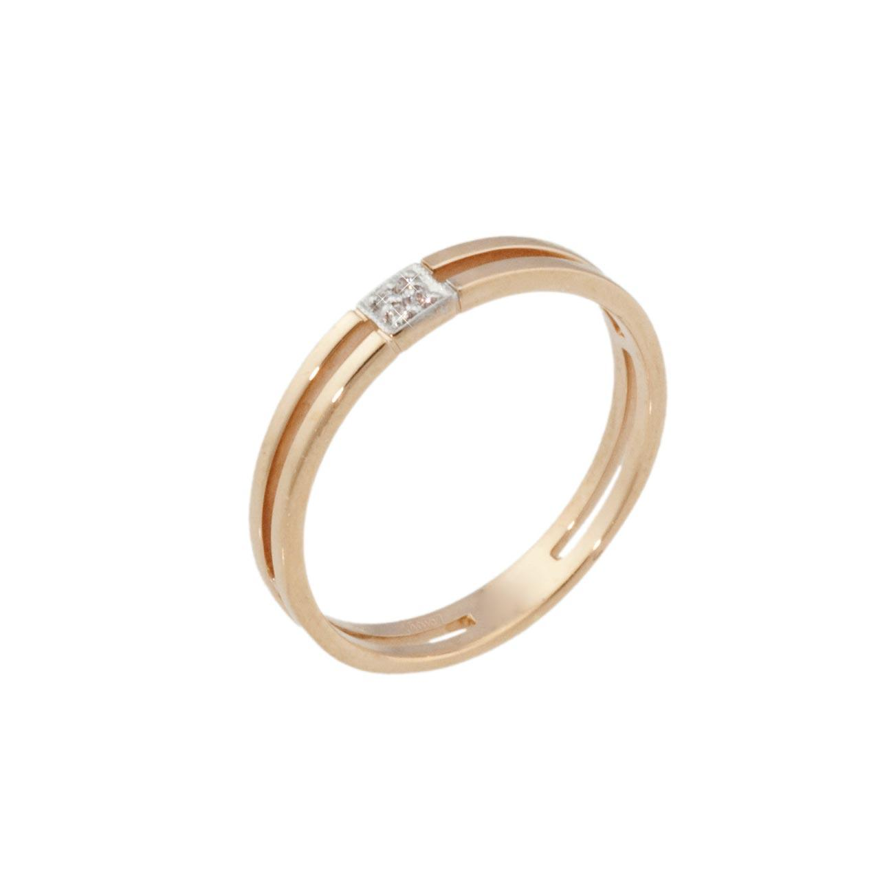 Rose Russian gold wedding ring 1