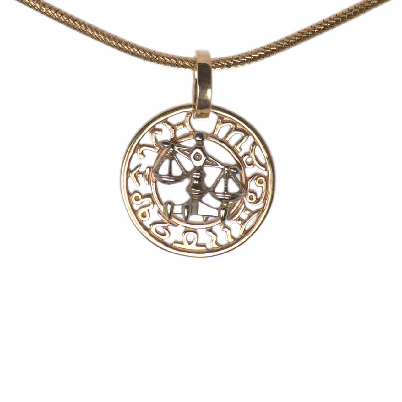 Libra (September 23 - October 23) Zodiac Pendant Encircled with a Filigree Astral Décor