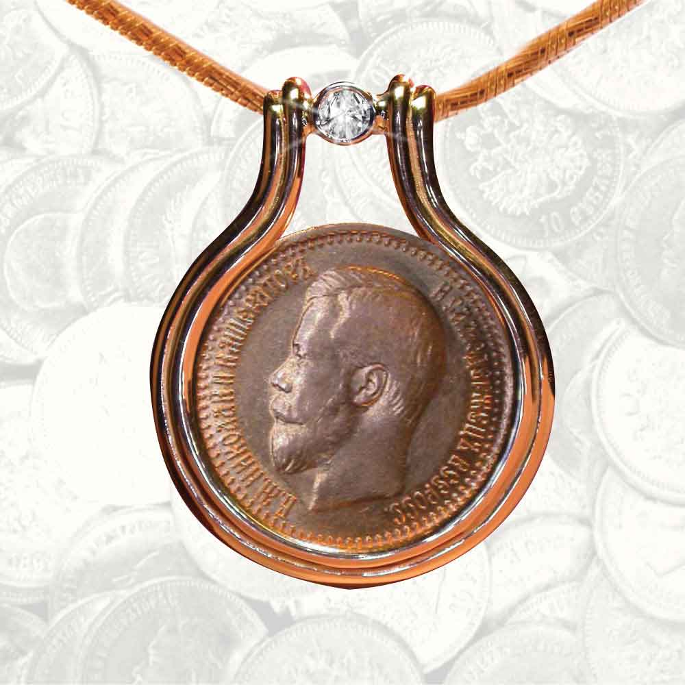 Half-Imperial Coin Diamond Slide Pendant
