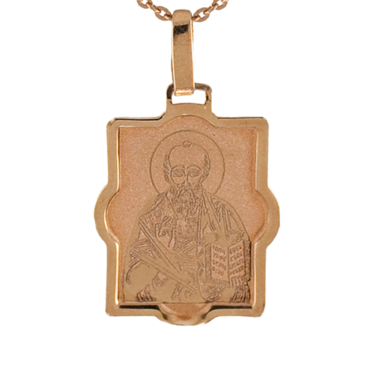 Icon pendant John the Apostle 1