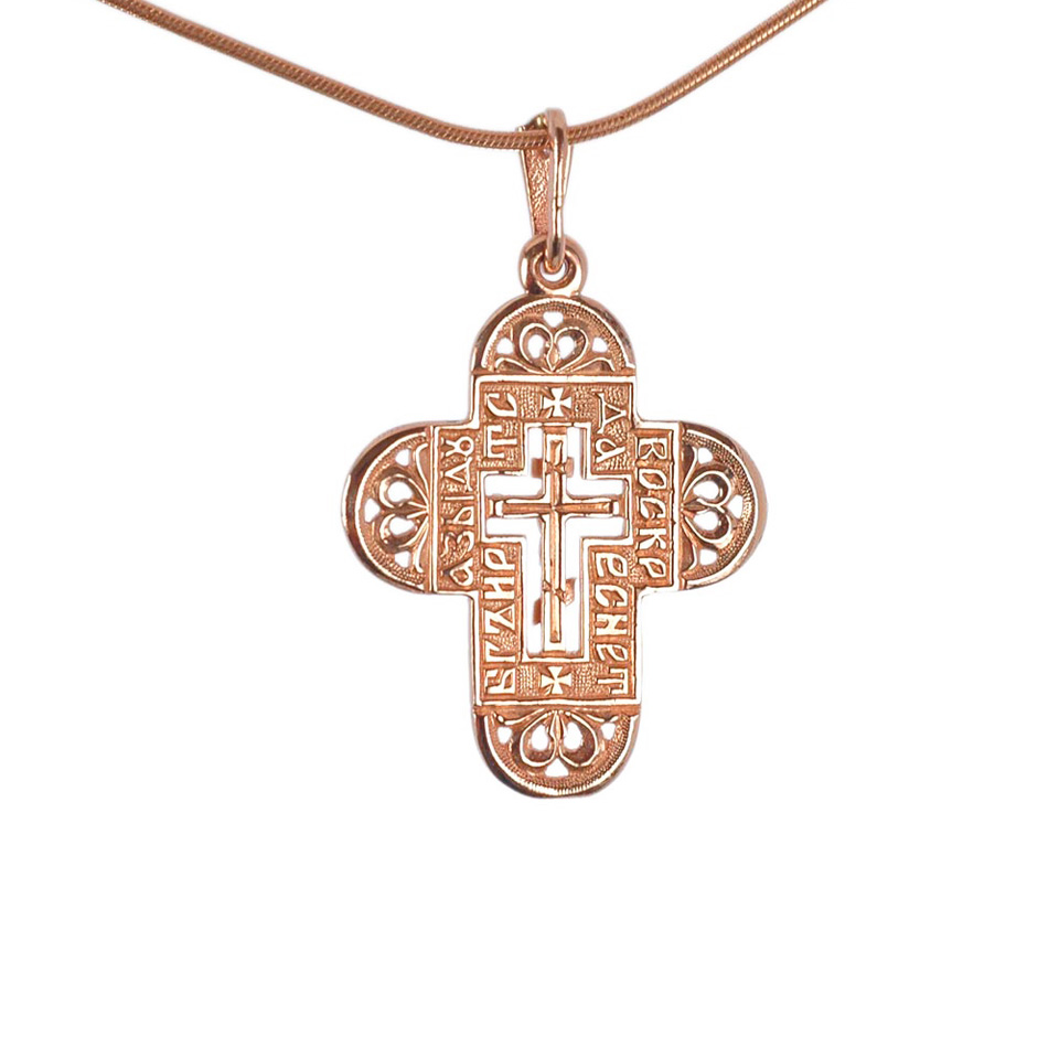 Sappire two prayers cross 2