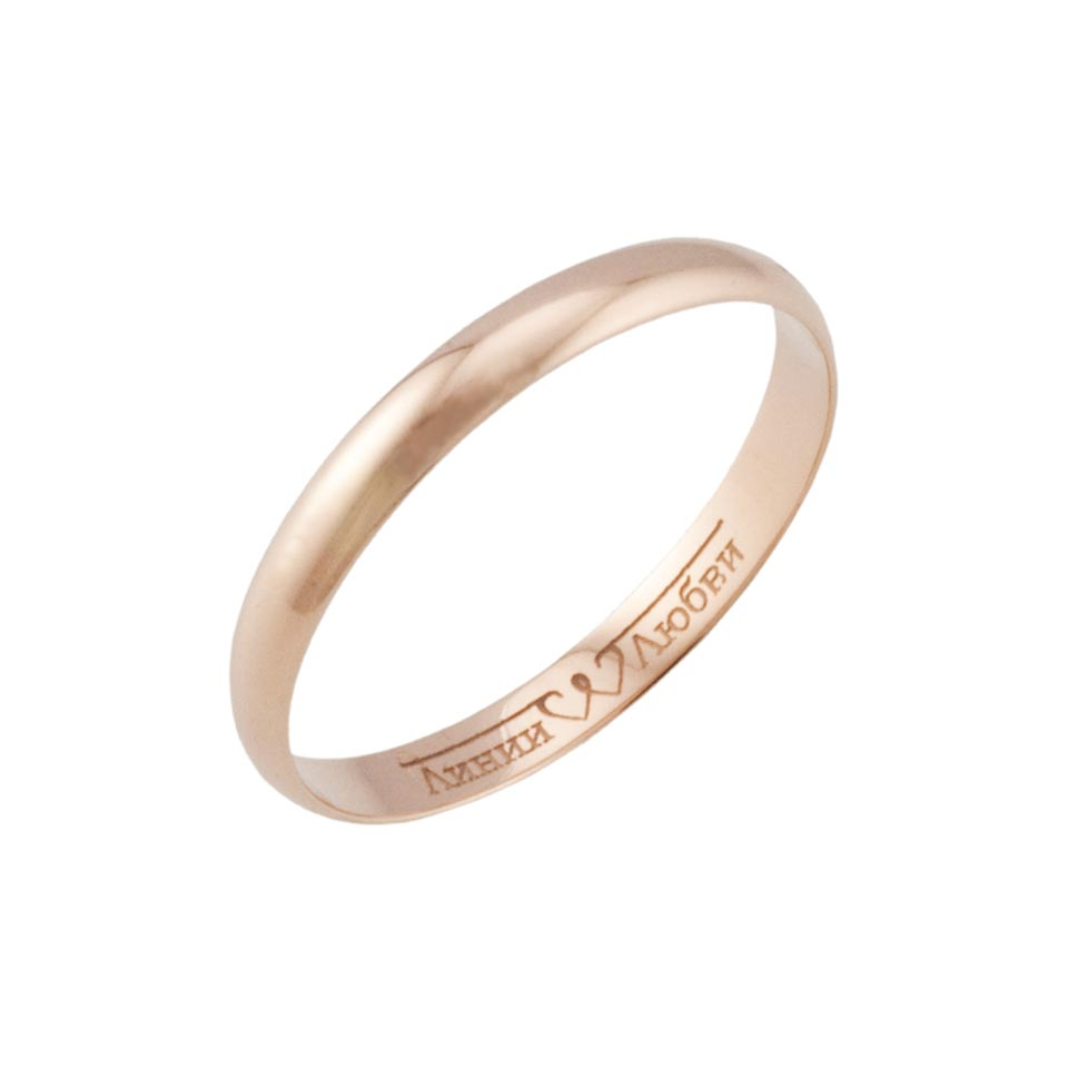 Half-Round Laser Engraved Wedding Ring