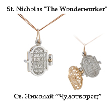 Saint Nicholas Golden Locket