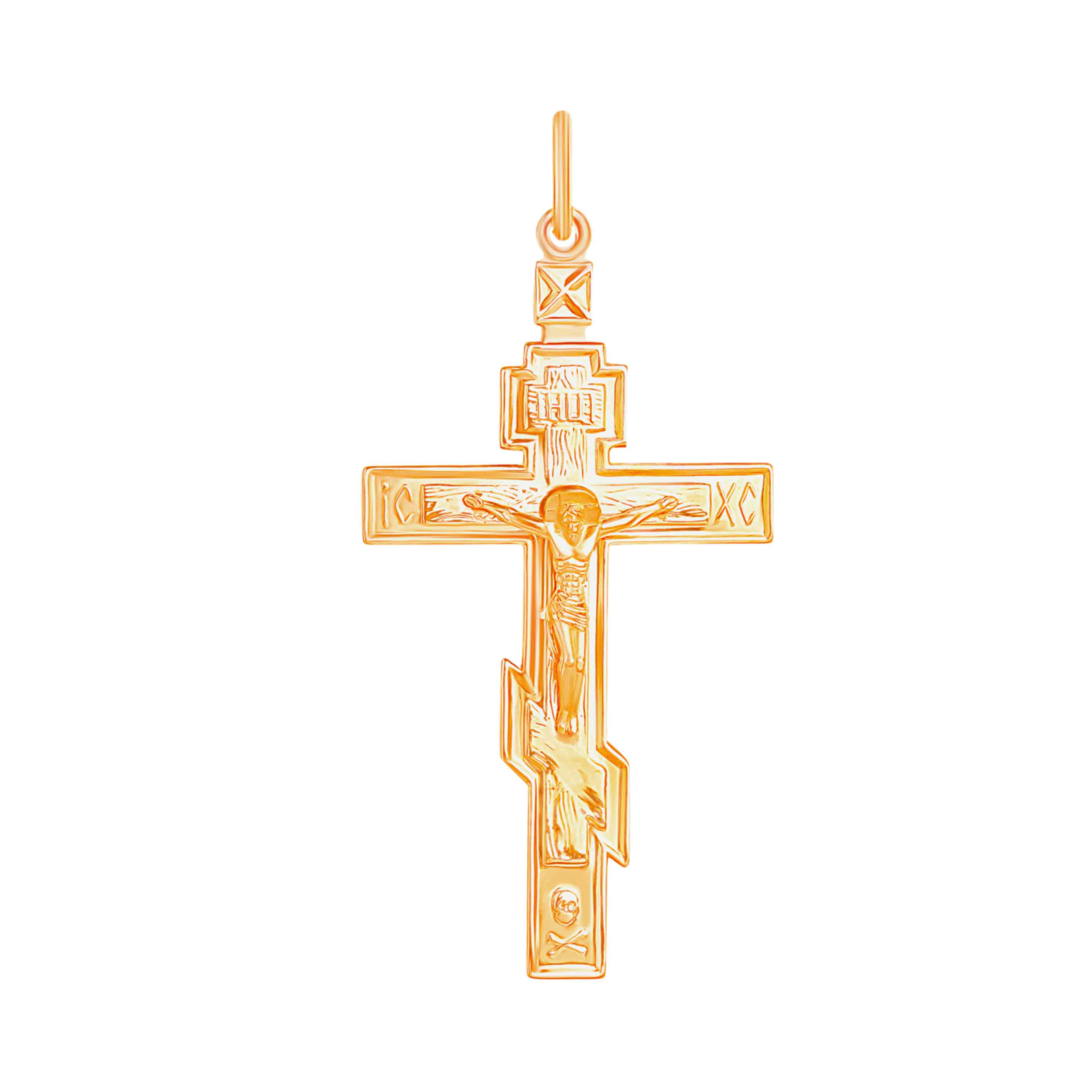 'The Star of Bethlehem' Orthodox Cross