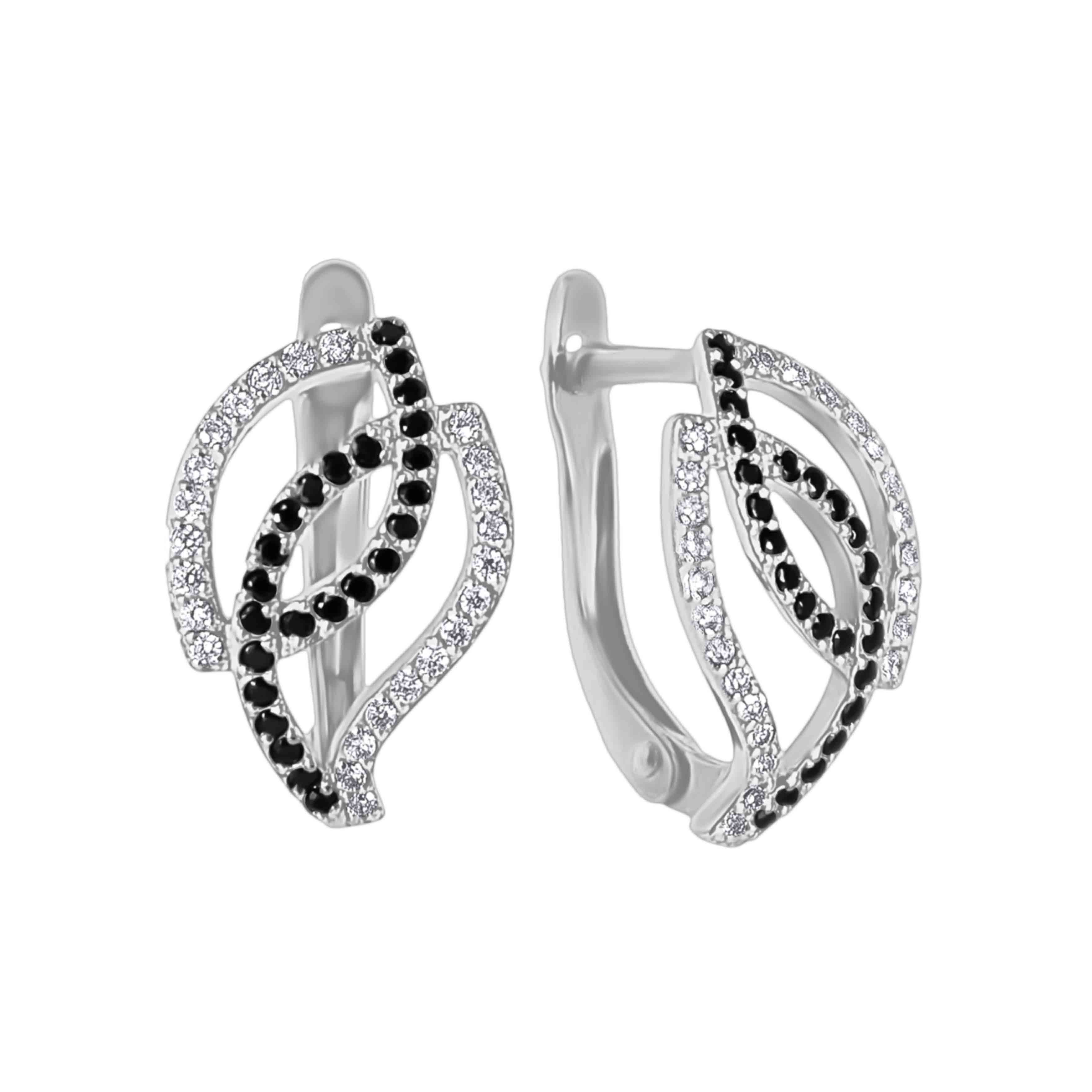 Black & White CZ Earrings
