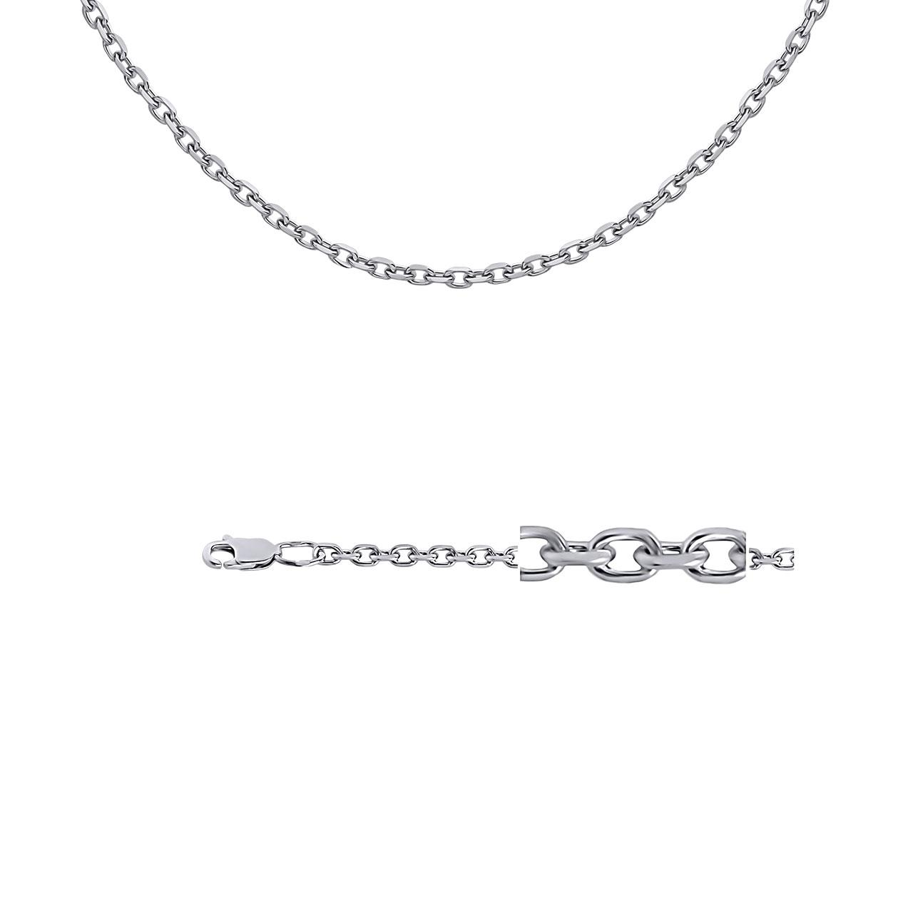 Cable-link Silver Chain (0.8mm Solid Wire)