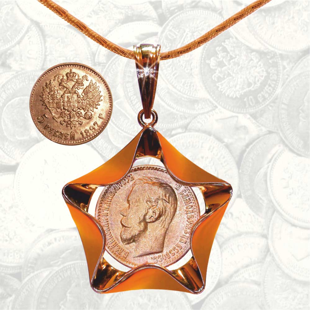 Star Shape Ruble Pendant