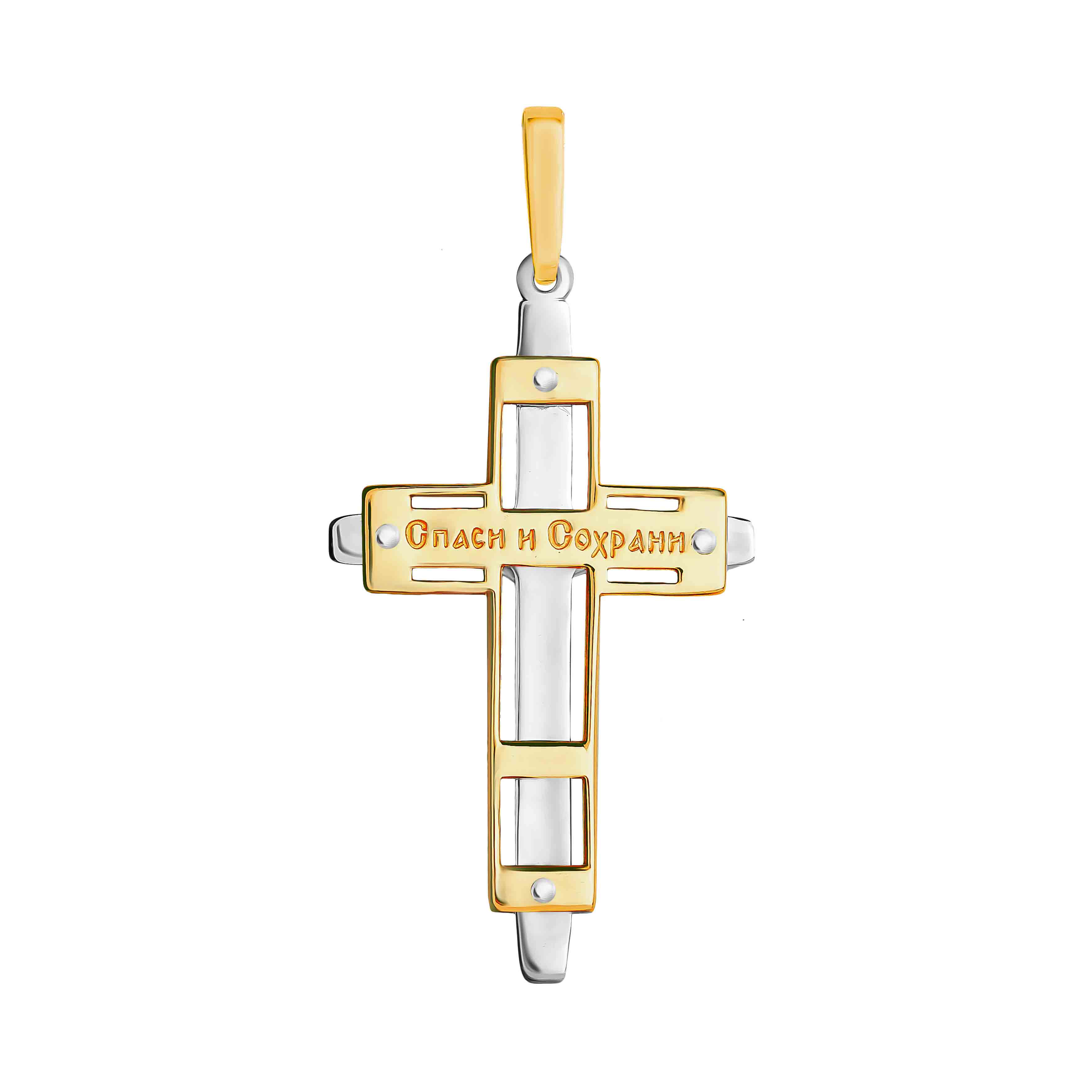 Yellow and White Gold Cross Pendant for Him. View 4
