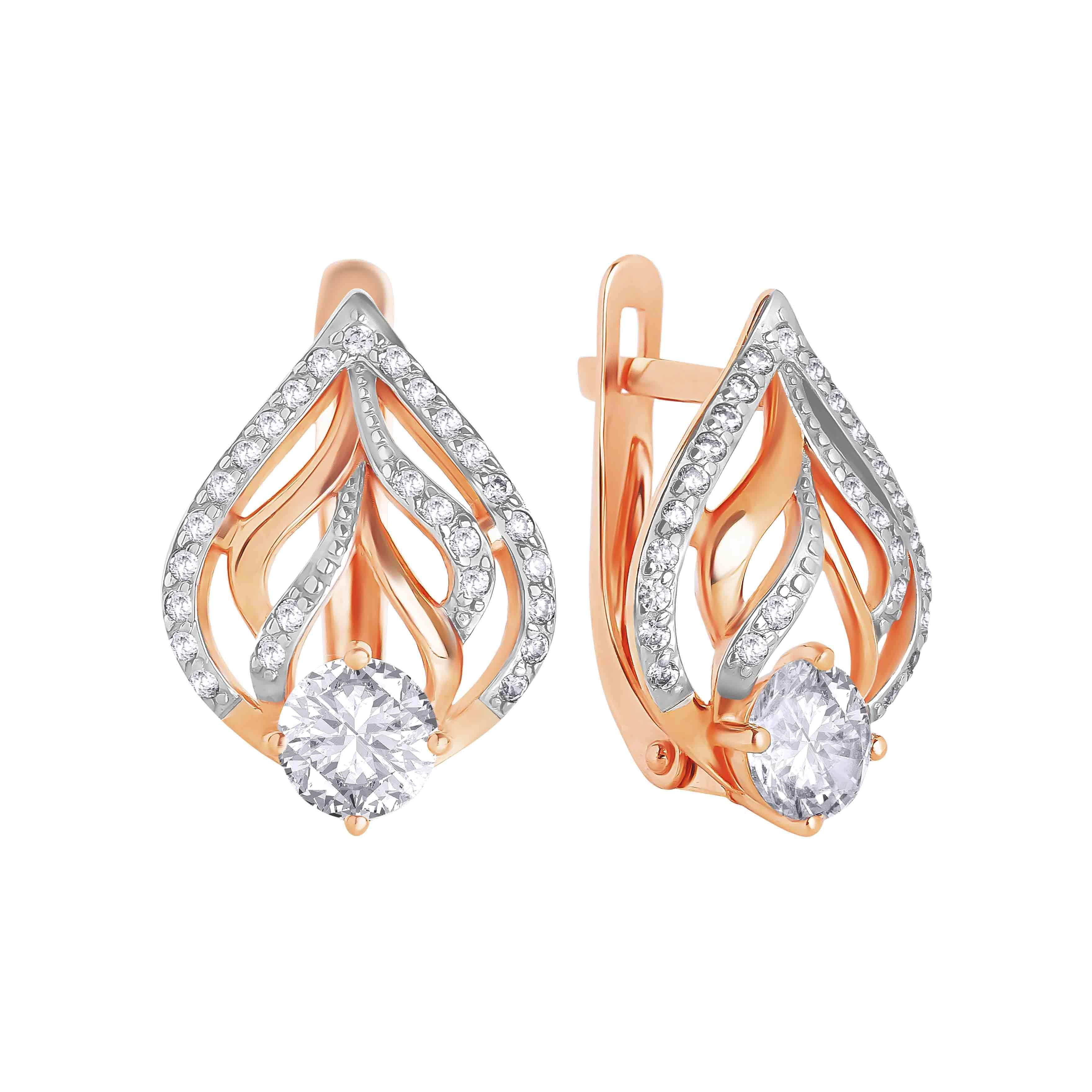 Modern Classic CZ Earrings