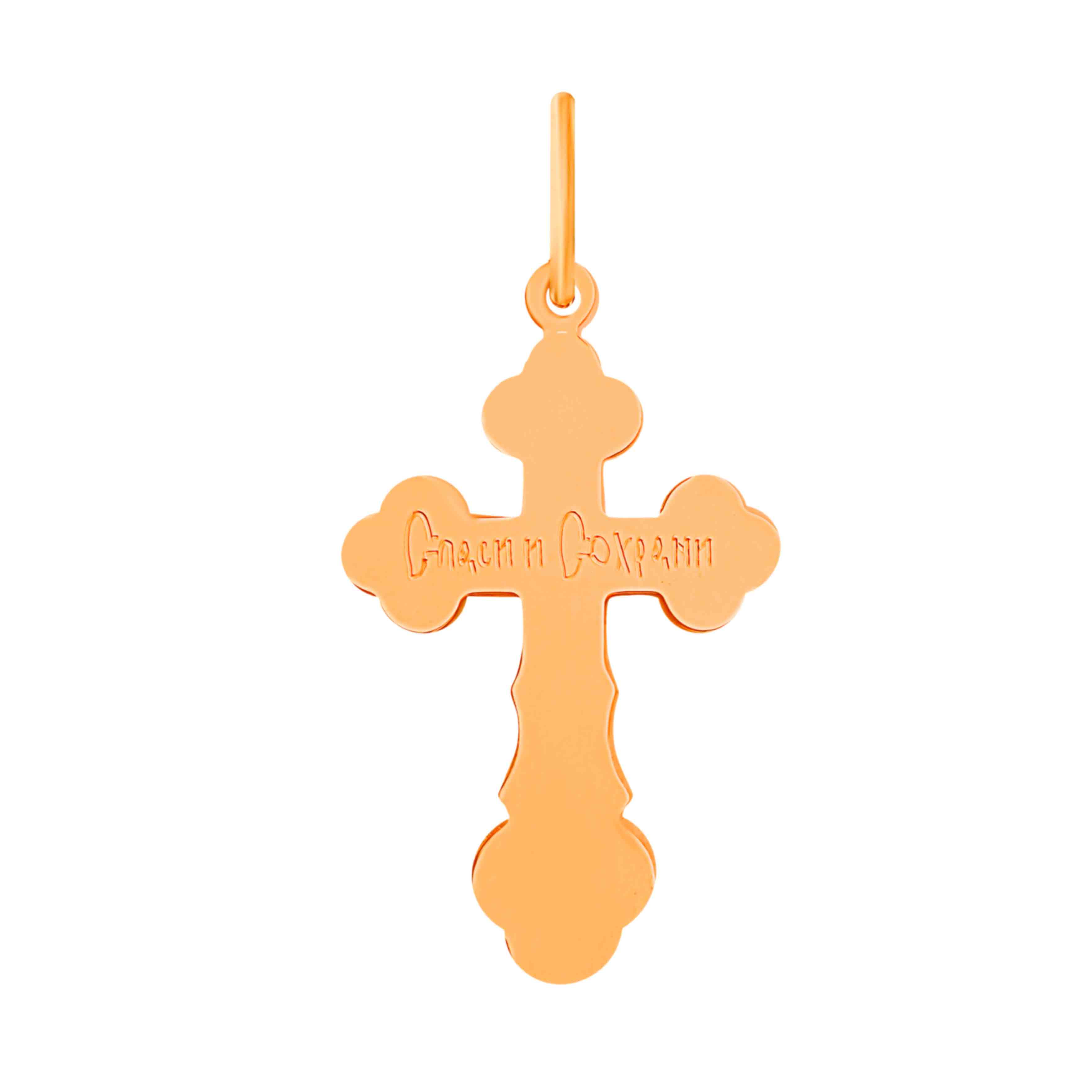 Diamond Orthodox Cross 'Virgin Mary's Tear' for Her. View 4
