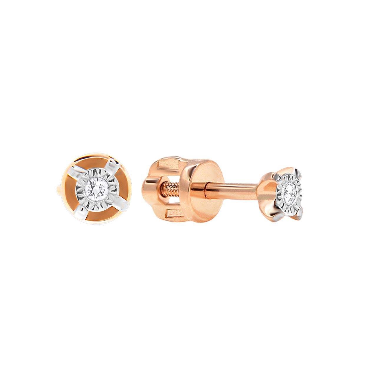 Tiny diamond stud earrings 1