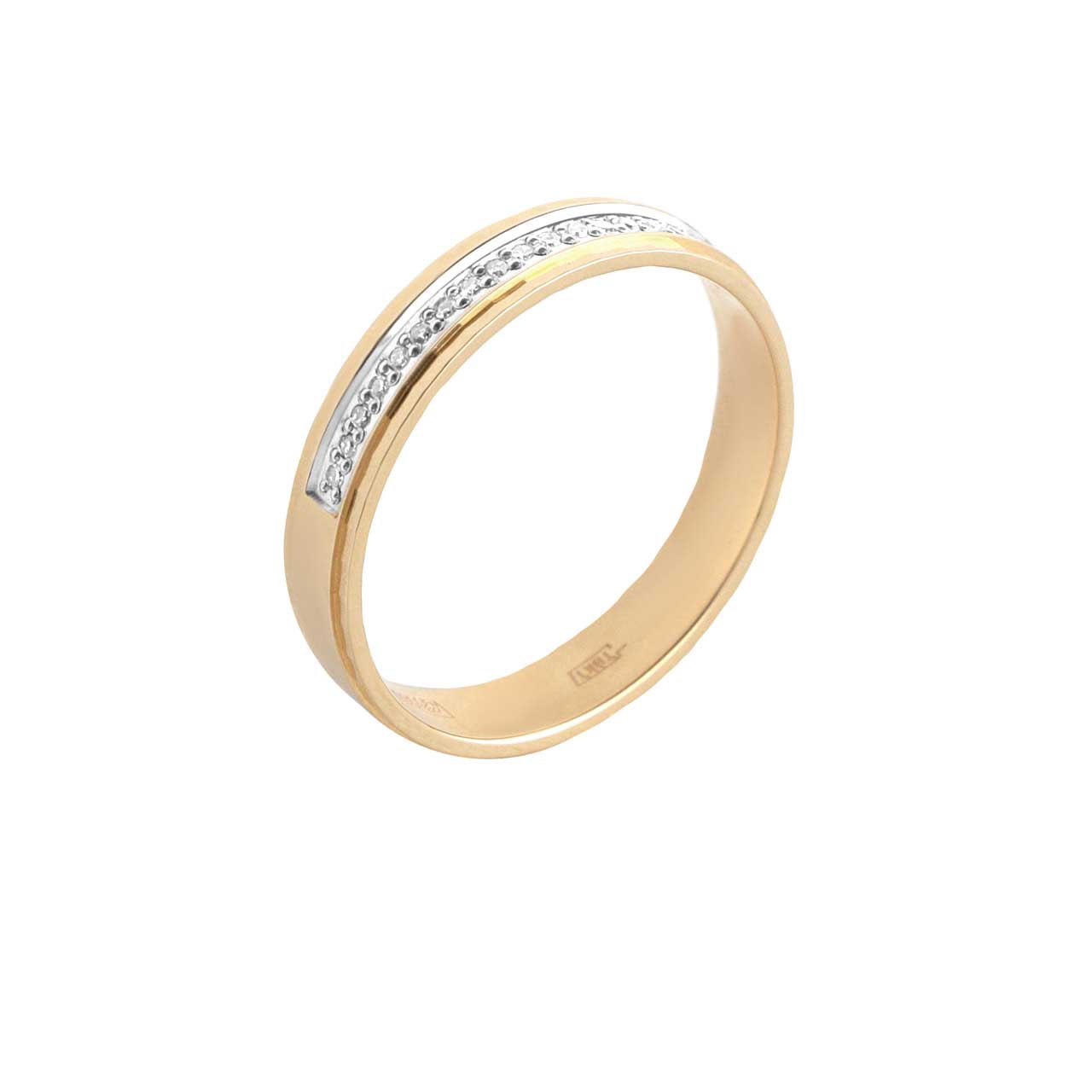Diamond wedding band 1