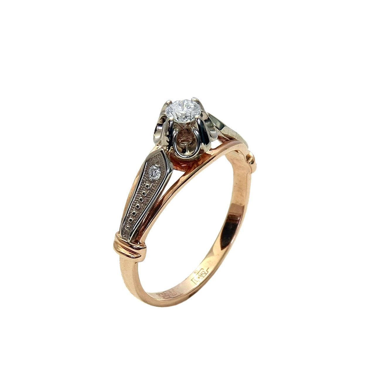 Epaulet Diamond Ring