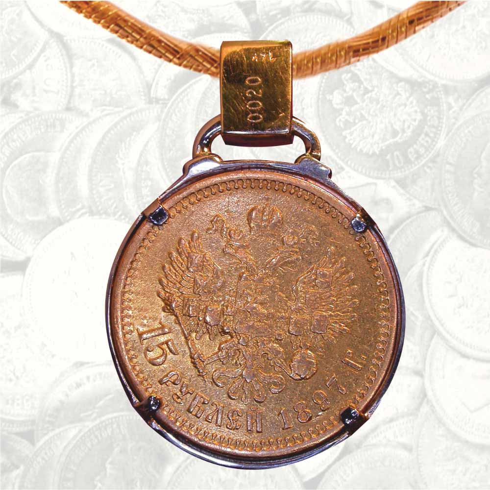 15 ruble gold coin pendant 2