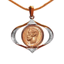 Open Design Russian Gold Coin Pendant