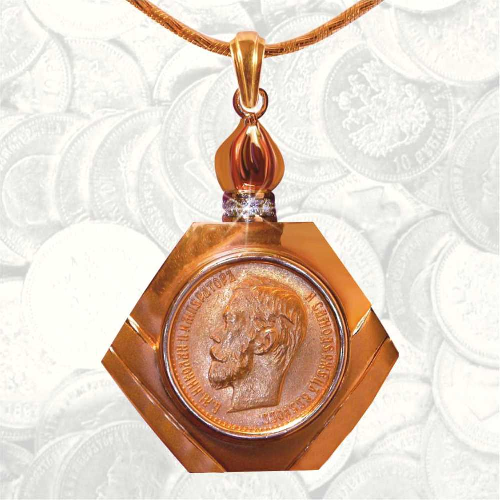 Diamond Gold 5 Ruble Coin Pendant