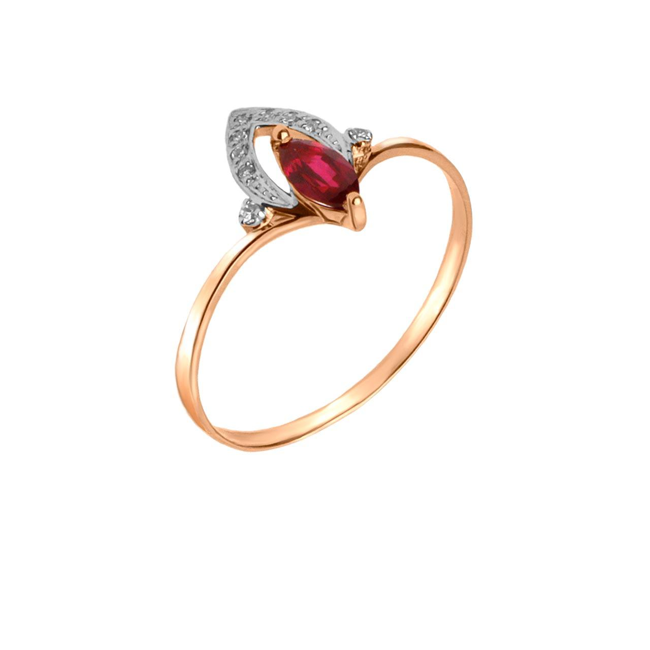 Marquise Ruby and Diamond Rose Gold Ring