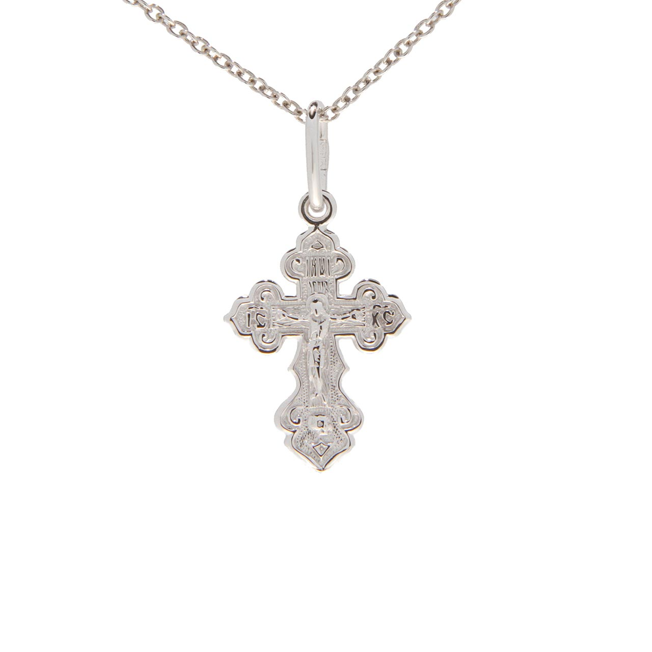 Orthodox Silver Cross Pendant