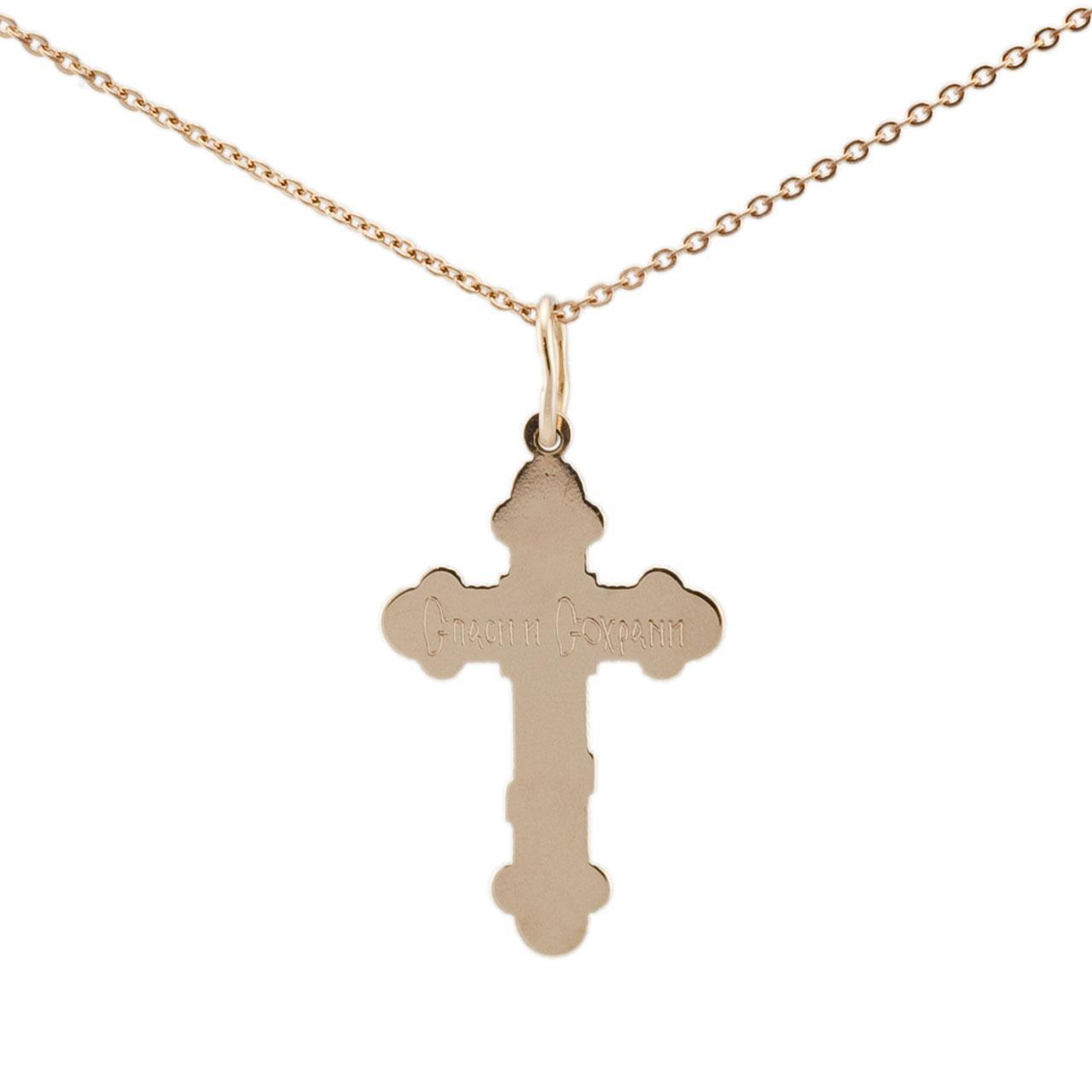Orthodox golden cross 2