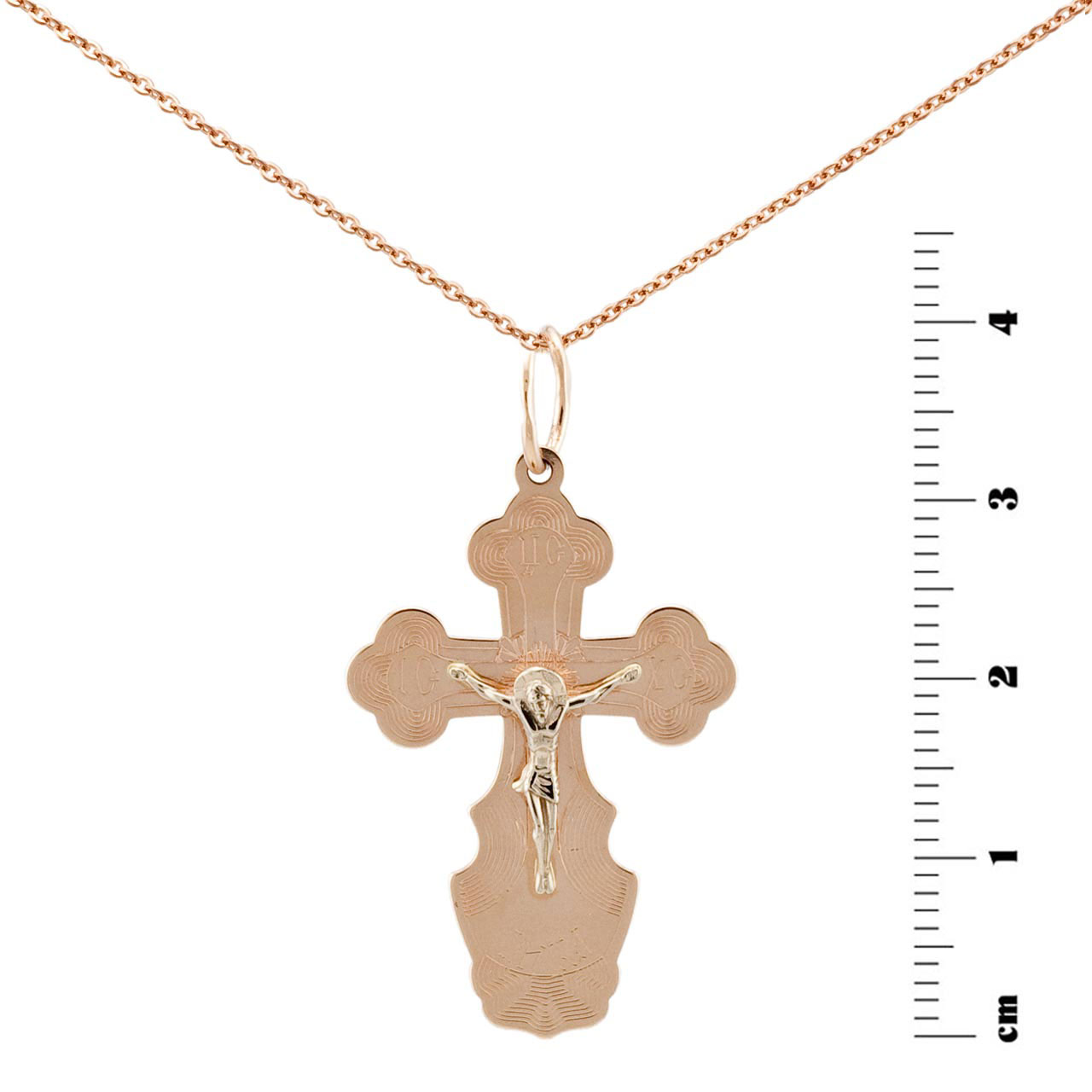 Slavic Cross Pendant
