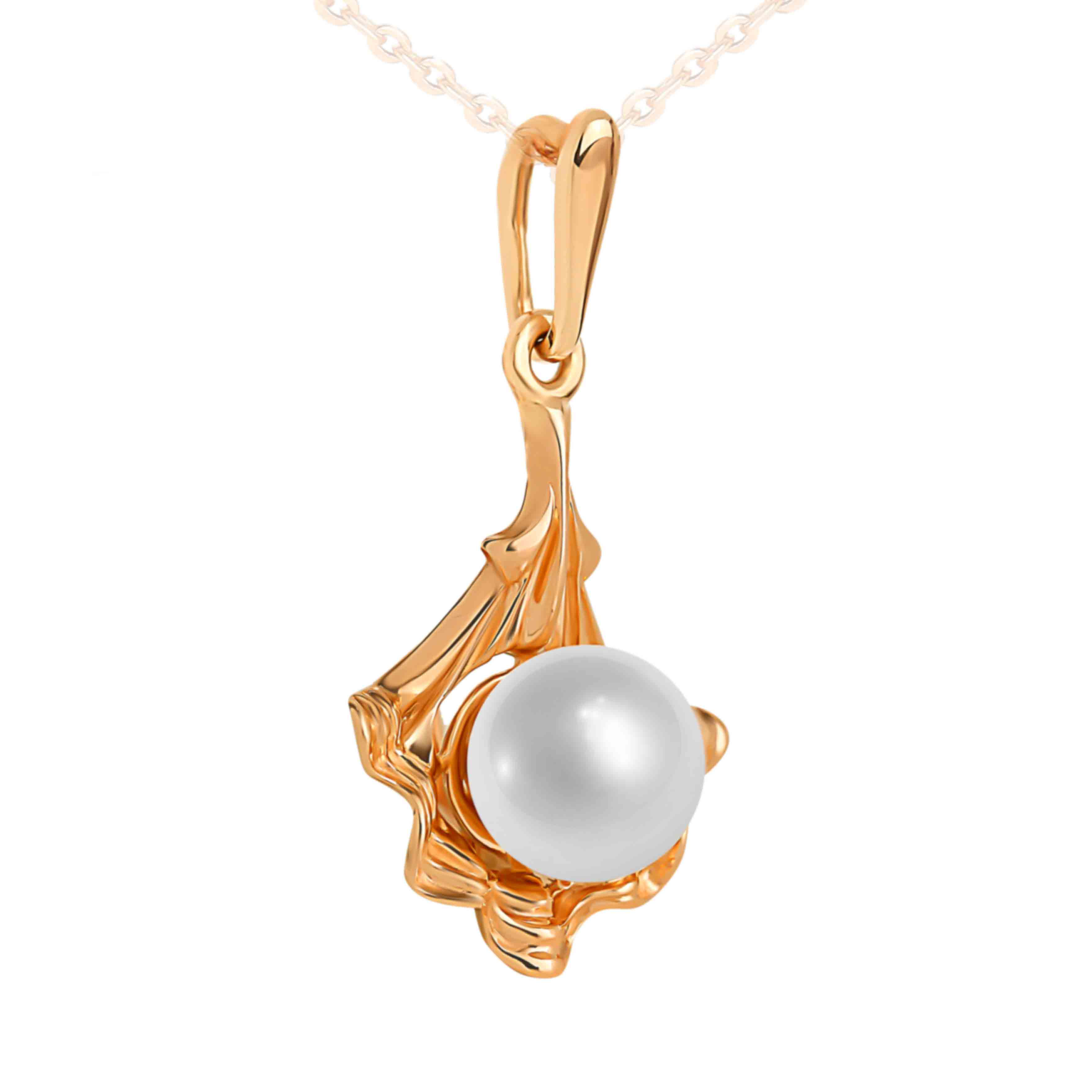 'Pearl-in-Gold-Shell' pendant. View 2