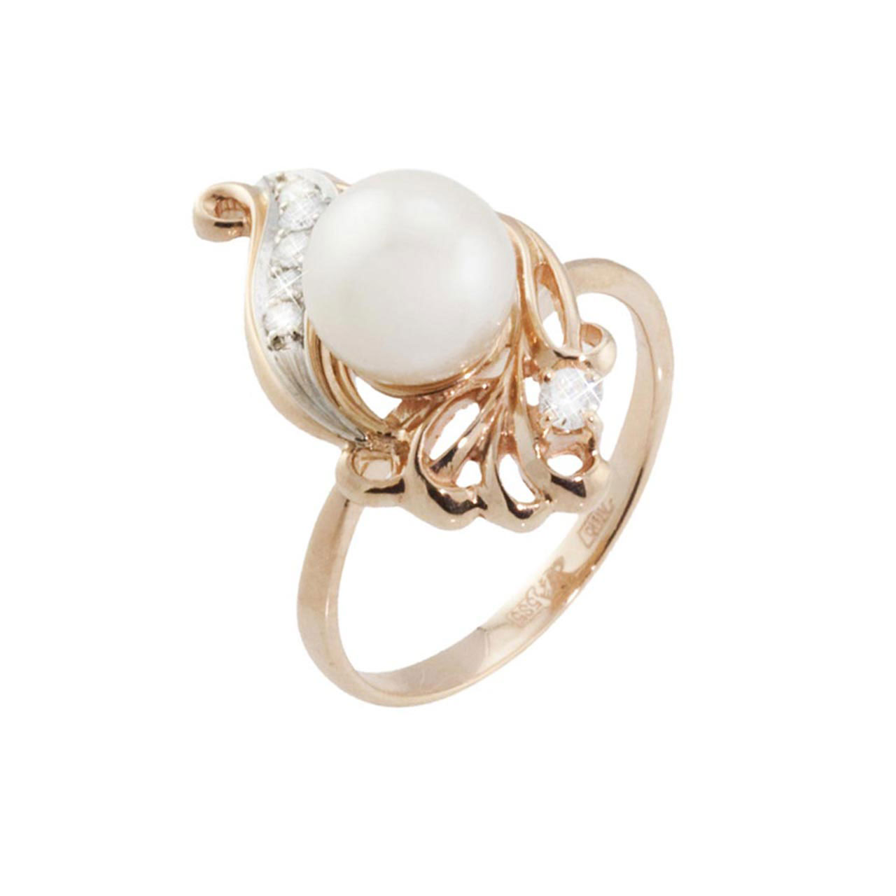 Estate 9mm Pearl Ring with Diamonds