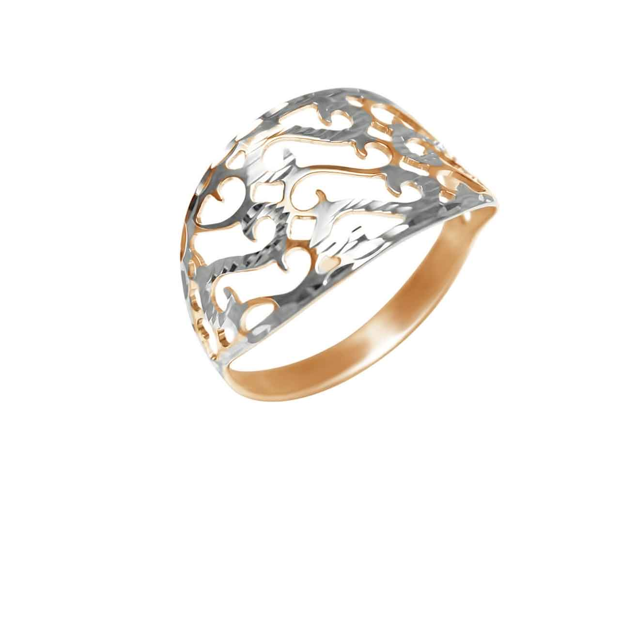 Ring with Cutwork Accents