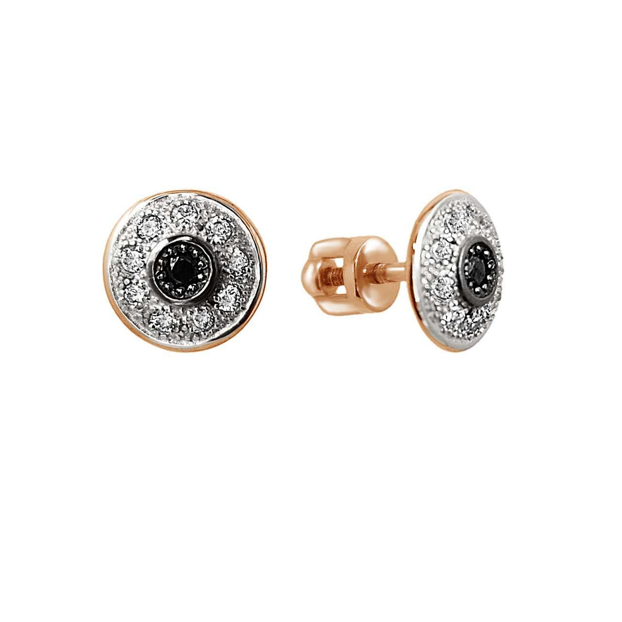 Black and White CZ Stud Earrings