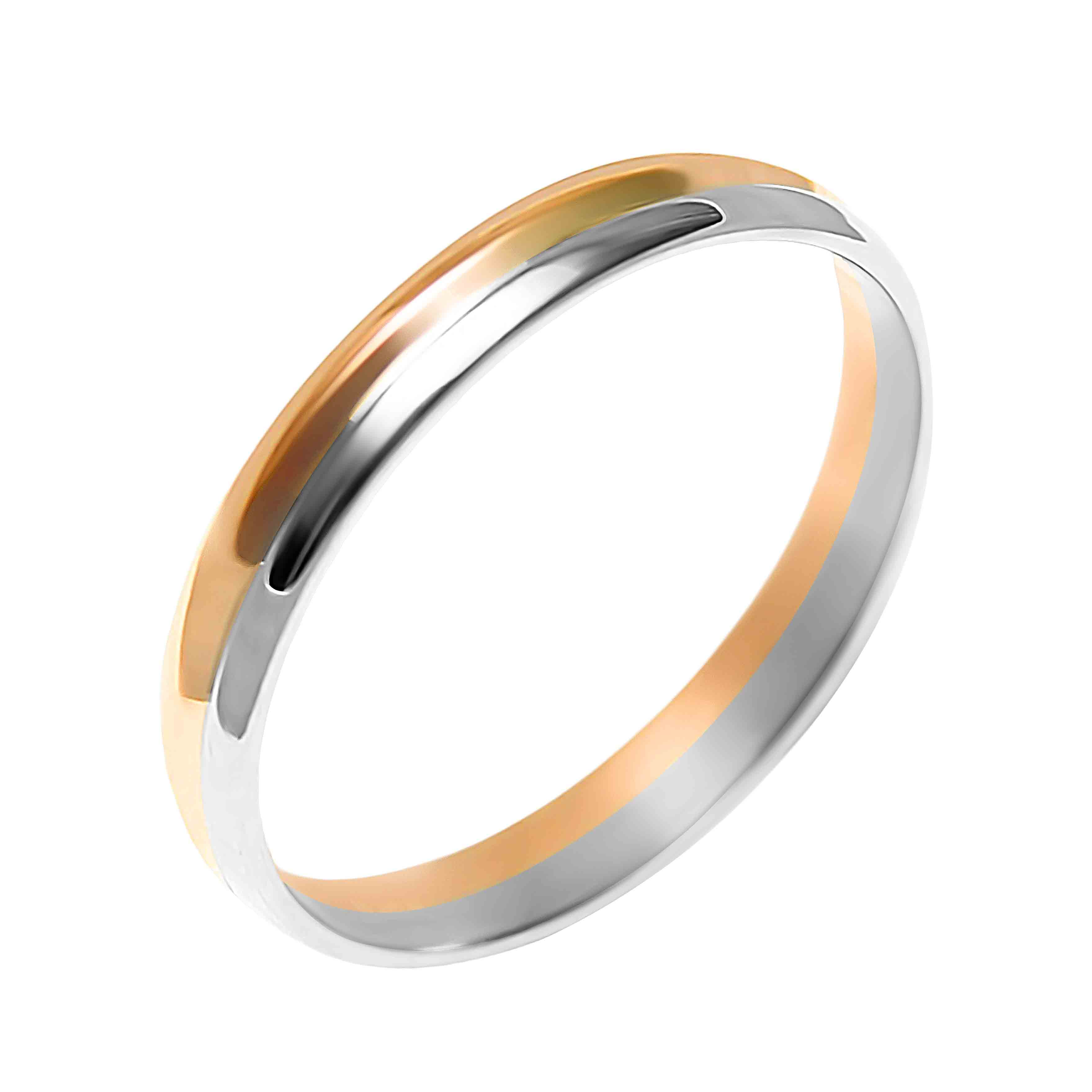 Two Tone Gold Wedding Ring