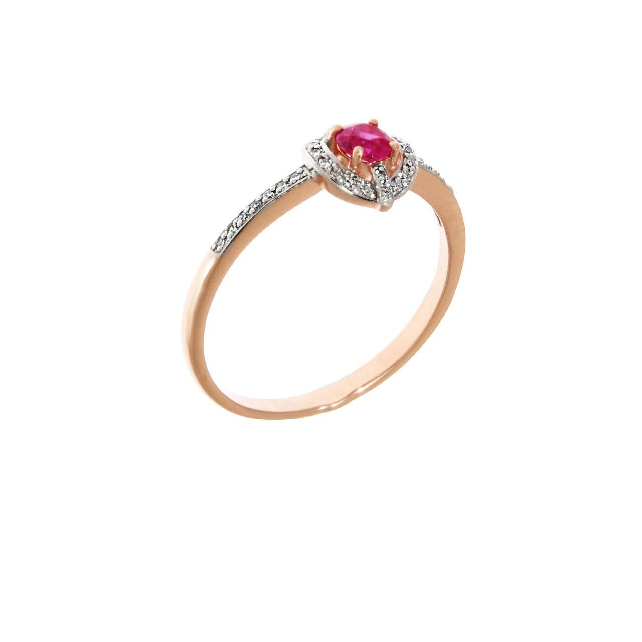 Ruby and Diamond Ring 1