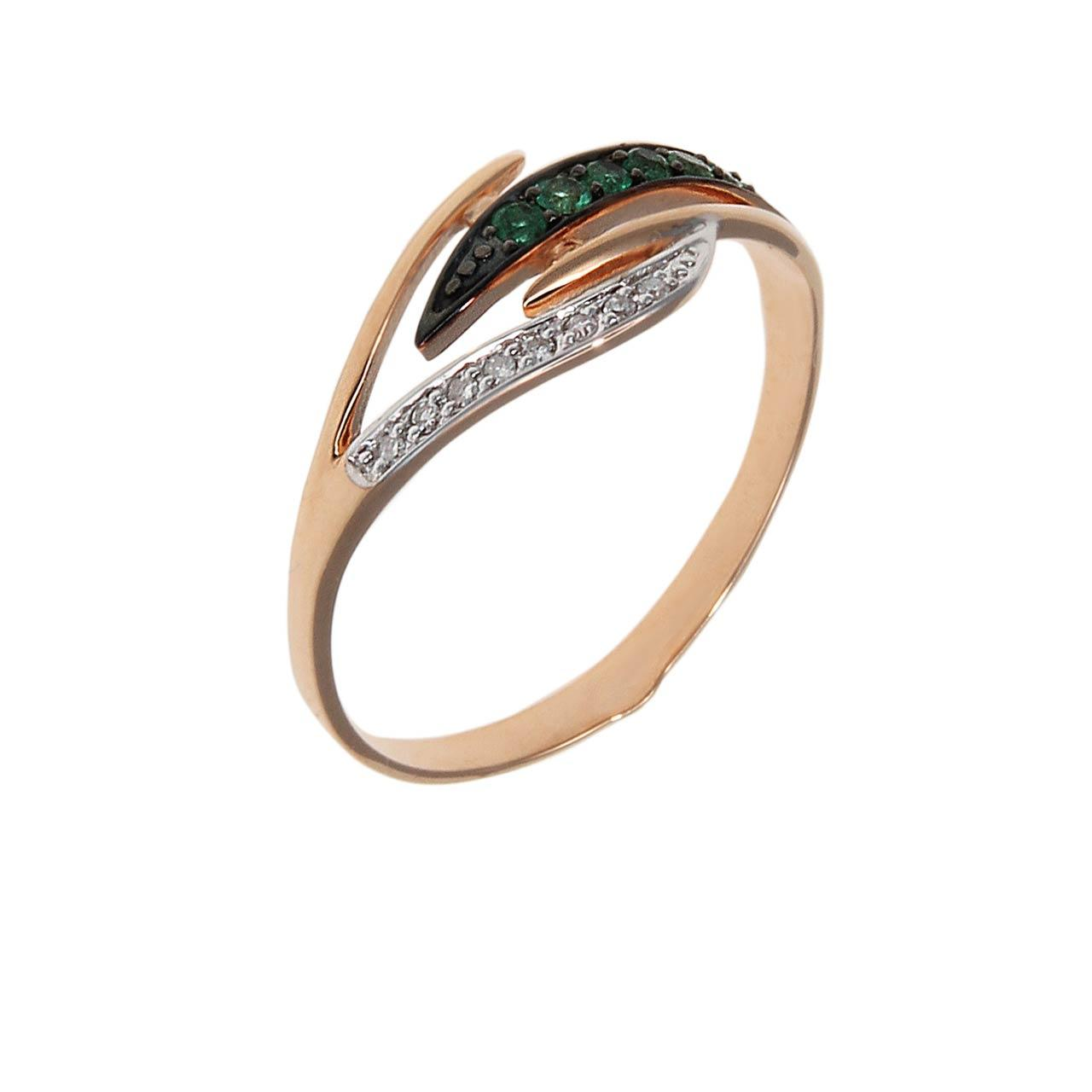 Emerald eclectic ring 1