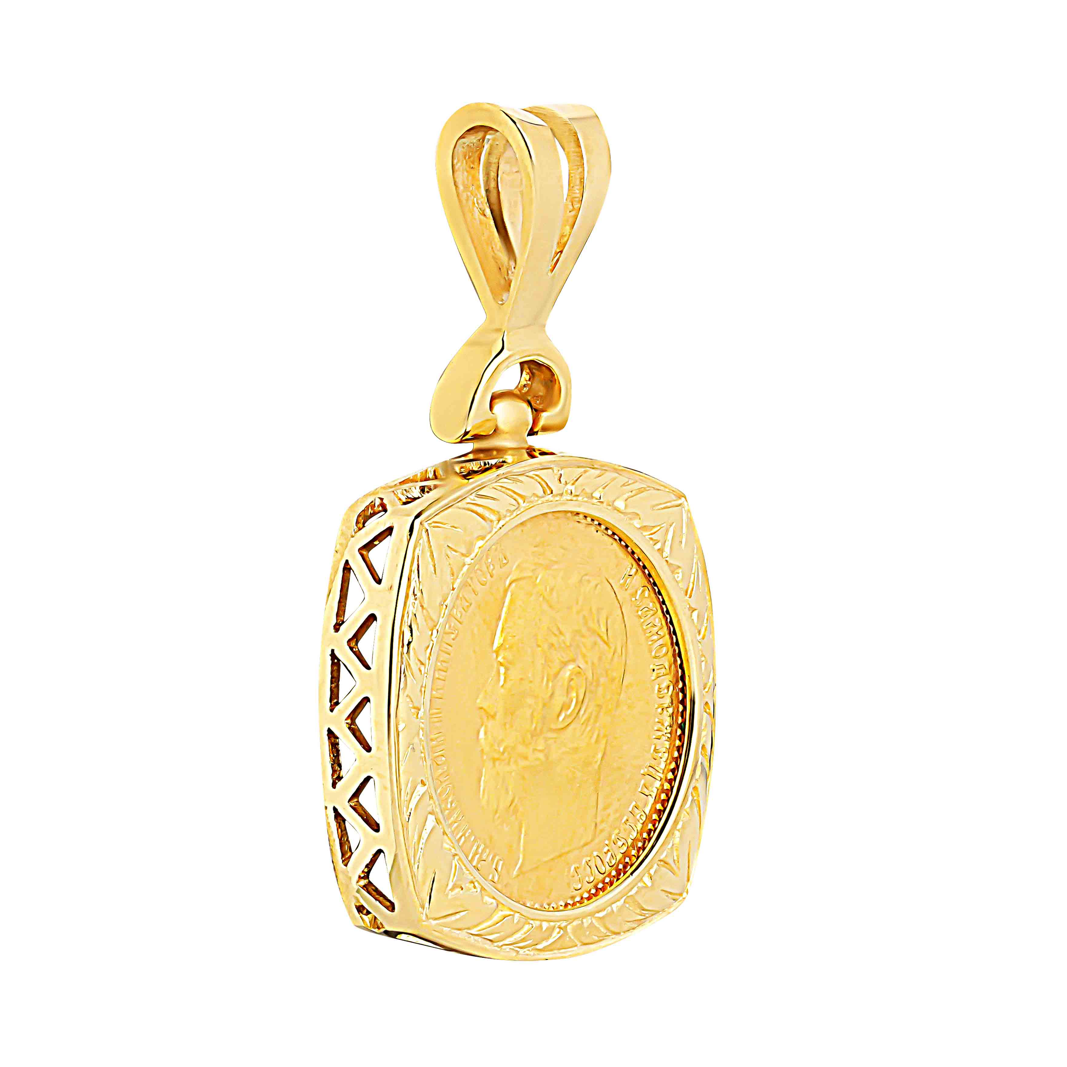 Russian Coin Gold Pendant. View 2