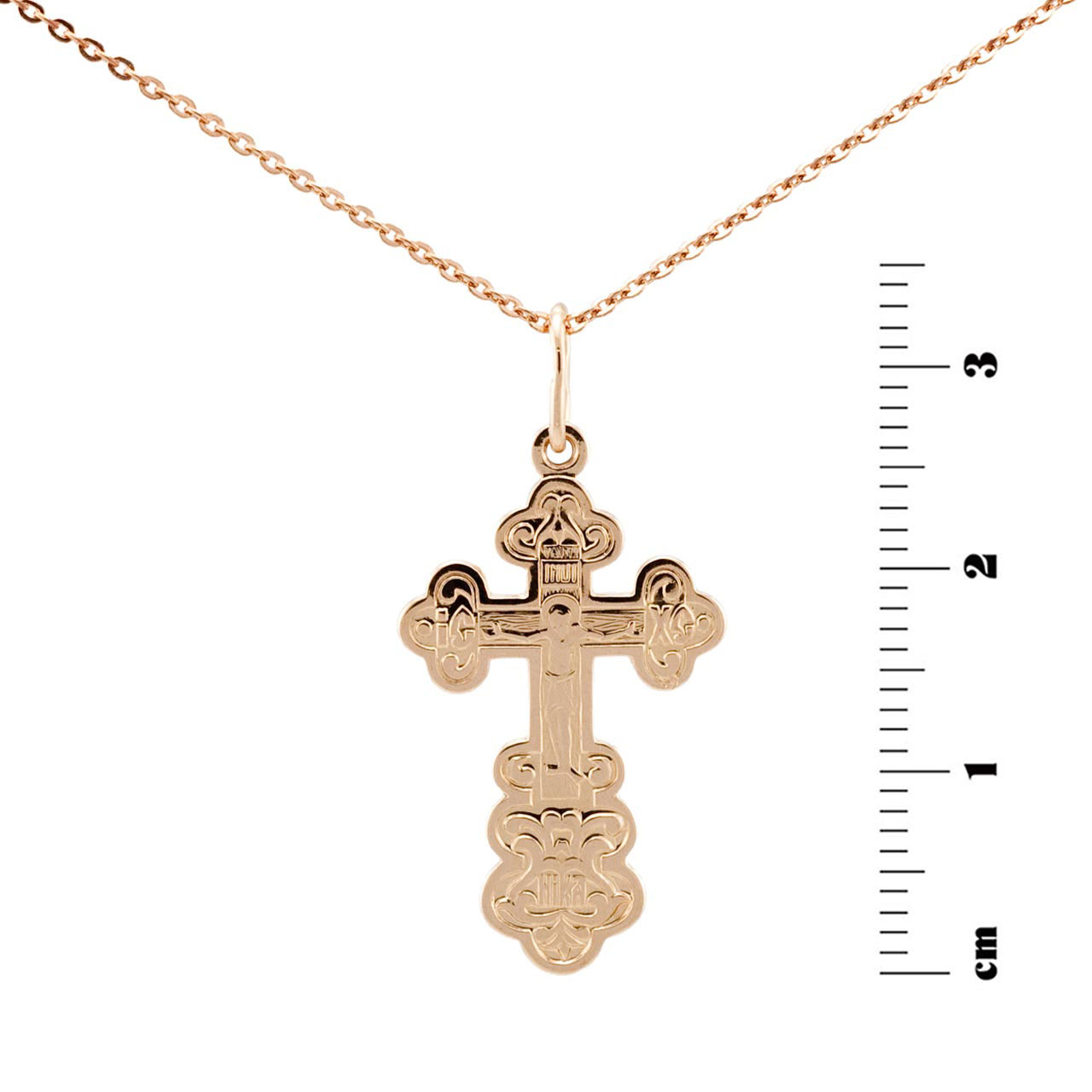 Orthodox Trefoil Cross