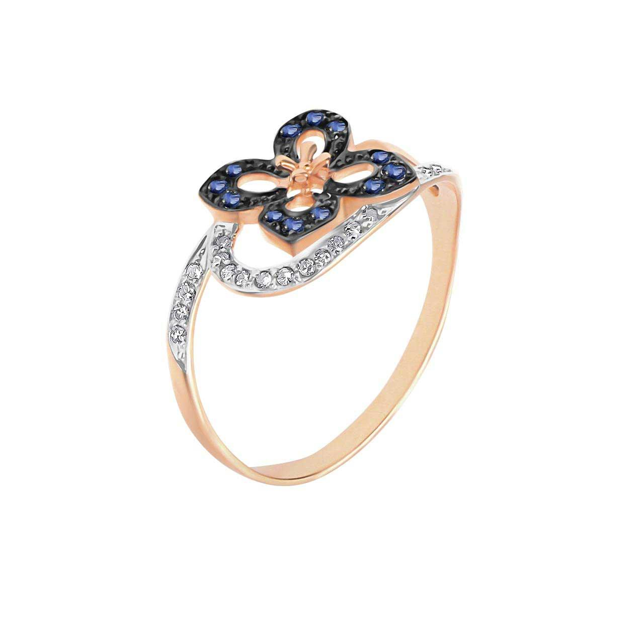 Butterfly-inspired Diamond Sapphire Ring