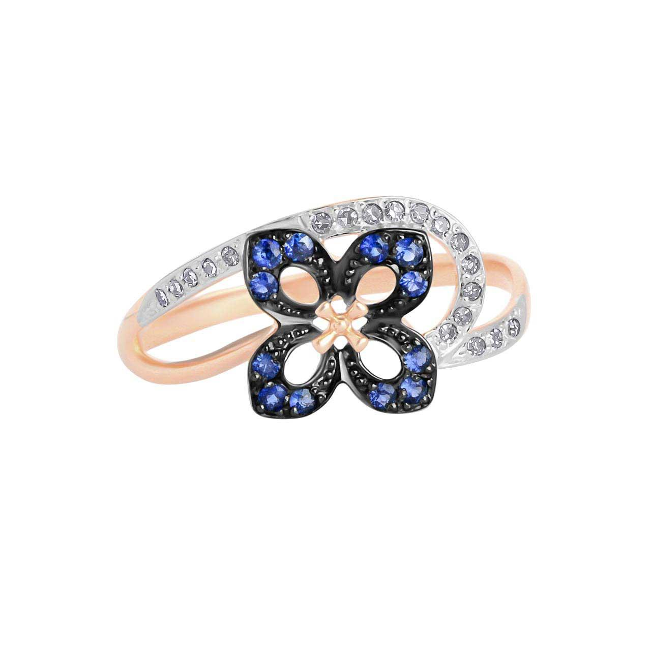 Butterfly Diamond Sapphire Ring. View 2