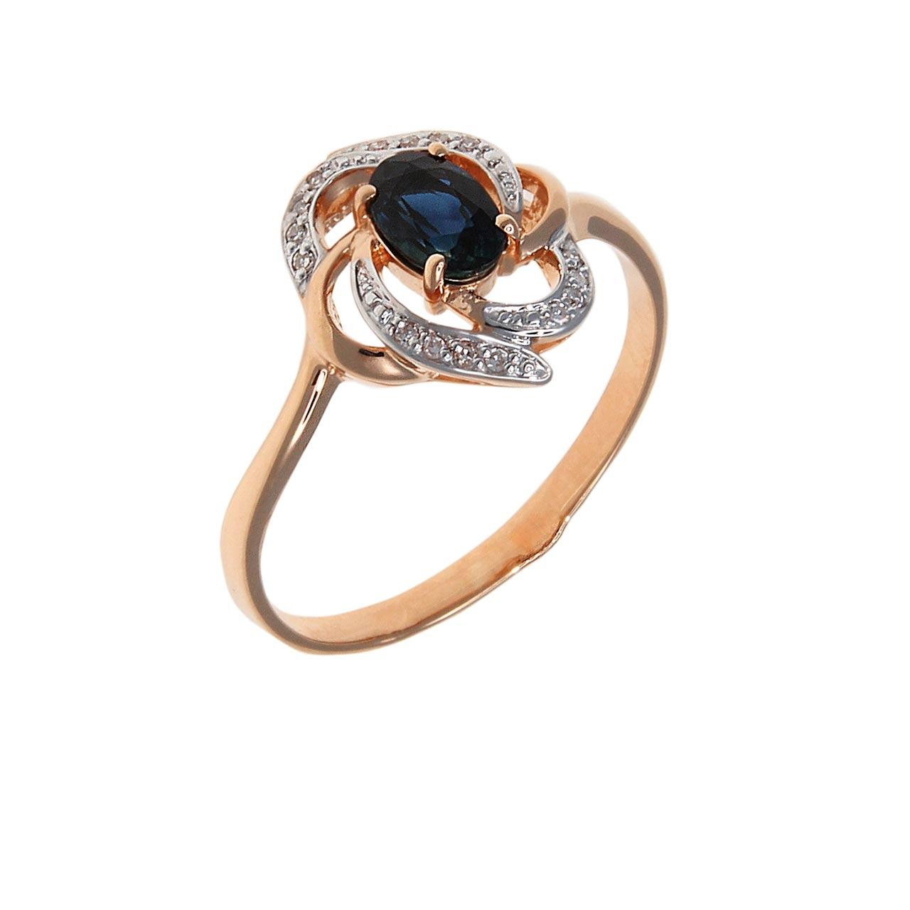 Flower-Inspired Diamond and Sapphire Ring