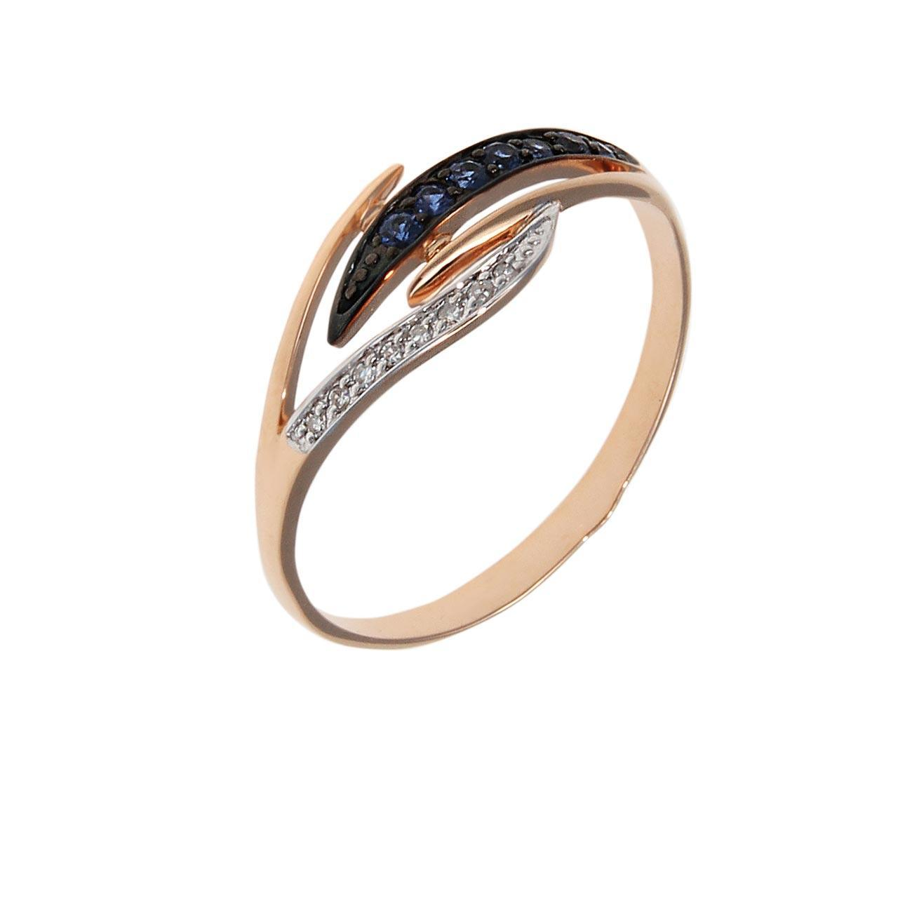 Diamond and Sapphire Eclectic Ring
