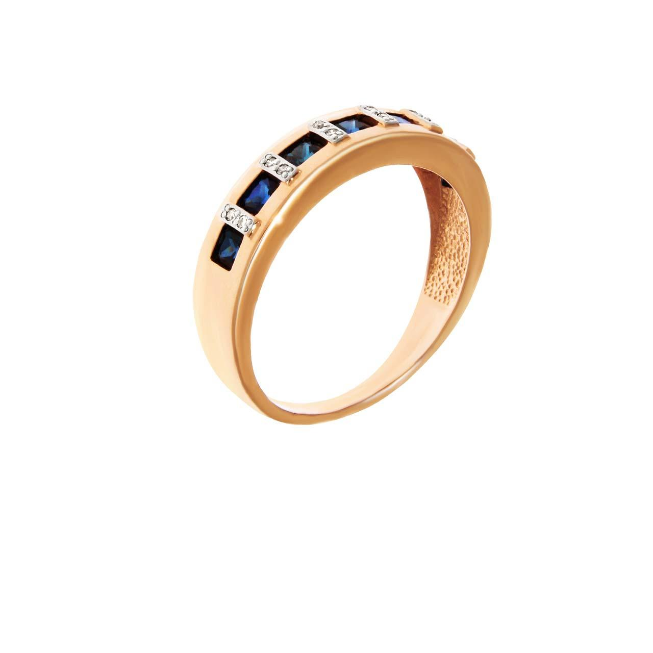 Channel Set Sapphire with Diamonds Ring
